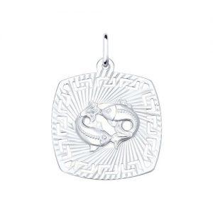 Подвеска зодиак из серебра
