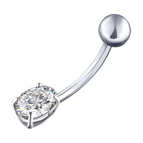 Пирсинг из серебра