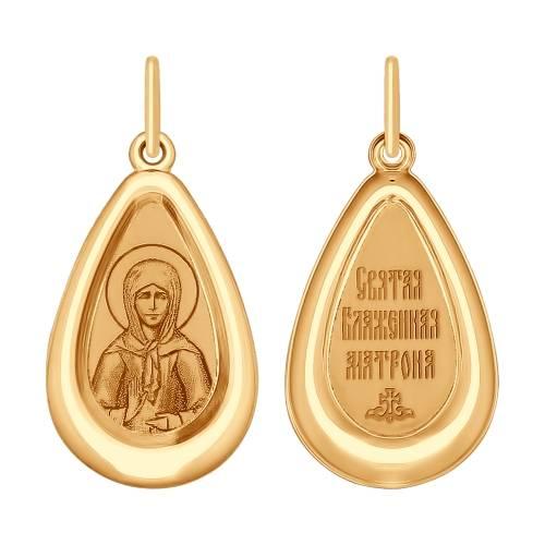 Подвеска икона из золота