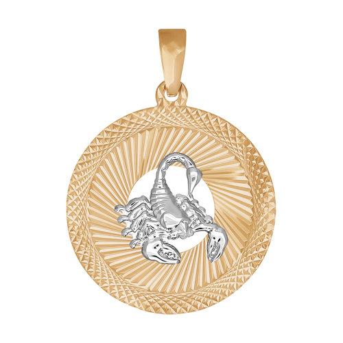 Подвеска зодиак из золота