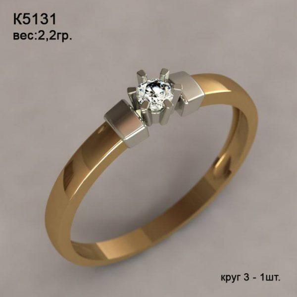 К5131 Кольцо (Au 585)