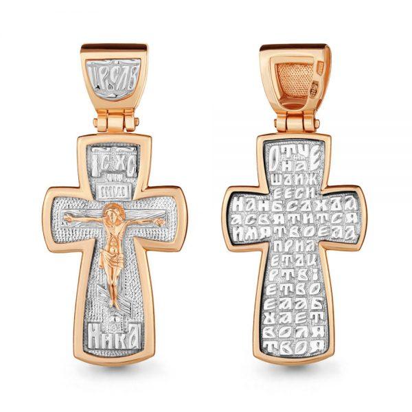 12546 Крест 585
